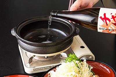 日本酒を使用したしゃぶしゃぶはたくさんあるが、こちらは100%使用