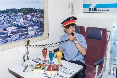 「京急電鉄カラオケルーム」の様子。鉄道員のようなコスチュームもレンタルできる