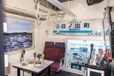 定員4人と小ぶりの室内だが、鉄道部品は28種類使われており、密度は高い
