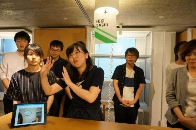 """「Fukidashi」の篠原由美子プロジェクトリーダーは、""""グローバルな視点でのものづくり""""をめざし、米国スタンフォード大学と共に文化的認知特性を考慮した自動運転支援システムの研究にも取り組んでいる"""