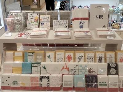 クスッと笑える大阪文具もいろいろ