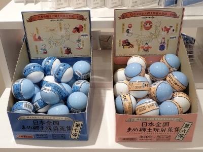 「日本全国まめ郷土玩具蒐集」シリーズがばら売りされていた