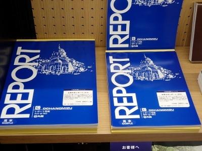 丸善オリジナル「お茶の水レポート」(280円)も復刻された。ニコライ堂が描かれた表紙も以前のままだ