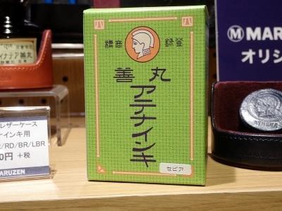 パッケージがかわいい丸善オリジナルの「アテナインキ」は、ブラック、ブルーブラック、セピア、ブルーの4色(各2000円)