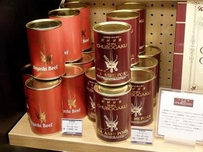 丸善のオリジナル商品には、当然、ハヤシポーク、ハヤシビーフの缶詰めもある