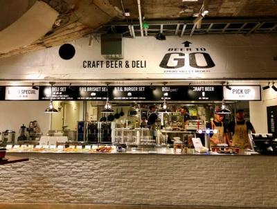 """「""""BEER TO GO"""" by SPRING VALLEY BREWERY」。運営するスプリングバレーブルワリーは東京・代官山や横浜、京都でクラフトビール専門店を展開している"""