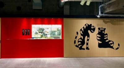 地下3階にある「トラヤカフェ・あんスタンド銀座店」