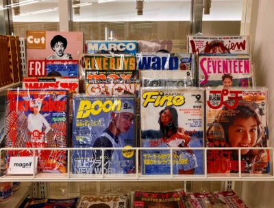 マガジンラックには東京・神保町にある古書店「magnif」の協力のもと、懐かしい雑誌が並ぶ。購入可