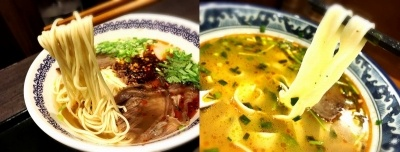 左のマーズルーは細麺、右の火焔山は平麺