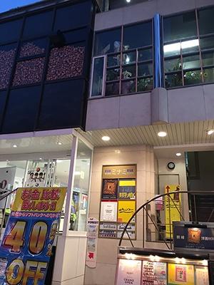 バンフが入店するビルの外観。ソフトバンクショップの真上にある。営業時間は11~15時(ランチタイム)、17~23時。定休日はなし(年末年始を除く)