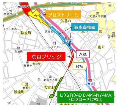 渋谷ブリッジ位置図。渋谷駅と代官山駅、恵比寿駅のほぼ中間に位置する(提供:渋谷ブリッジ)
