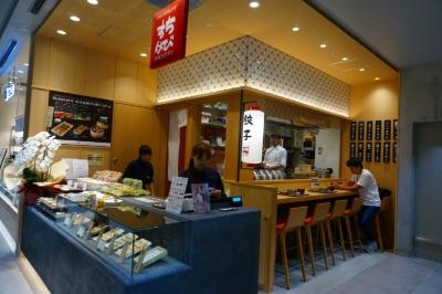 「一口餃子専門店 赤坂ちびすけ」は沖縄から直接契約で仕入れる稀少な琉球島豚「今帰仁アグー」や、オリジナルのスパイスを使った「ちびすけ餃子」が人気