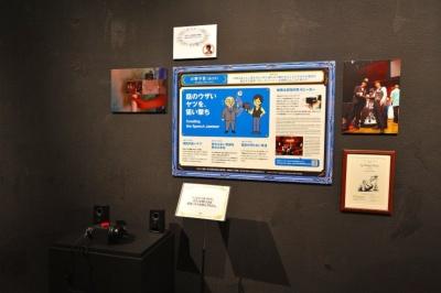 2012年に音響賞を受賞した栗原一貴氏の「スピーチジャマー」は体験が可能。話している人の声をマイクで拾い、その声を遅れて本人に送り返すことで、周りの空気を読まずに話し続ける人を邪魔する装置