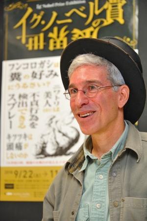 イグ・ノーベル賞創設者のマーク・エイブラハムズ氏は、同賞を企画運営するユーモア系科学雑誌「AIR(Annals of Improbable Reserch、風変わりな研究の年報)」の共同設立者であり、編集者