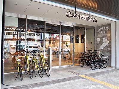 ビエラ大津1階の大津観光案内所「オーツリー」。レンタサイクルはロードバイクと電動自転車8台を用意。来年3月までは無料で利用できる