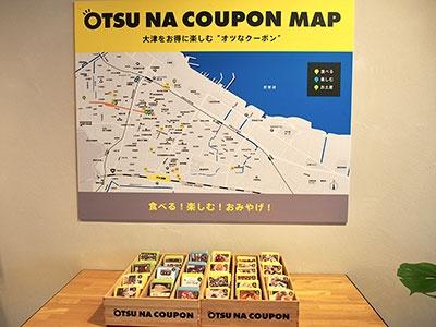 駅から街へと人が流れる仕掛けとして、市内の商店街で利用できるクーポンチケットを発行。オリジナルマッブも制作した