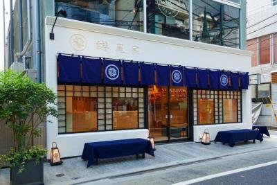 2018年10月11日にオープンした「蜷尾家/NINAO(ニナオ) 三軒茶屋店」(東京都世田谷区三軒茶屋1-33-15)。営業時間は平日12〜23時、土日祝日は11〜23時。オーナーの李豫氏は14年に台湾でジェラートの専門店もオープンしている