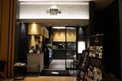 2017年7月14日にオープンした「アルティザン ドゥ ラ トリュフ パリ」(港区赤坂9-7-4 東京ミッドタウン「ガレリア」内ガーデンテラス1階)。営業時間は平日が11時~15時半、17時半~23時。日曜・祝日は11~23時。席数は店内69(カウンター10)、テラス席46