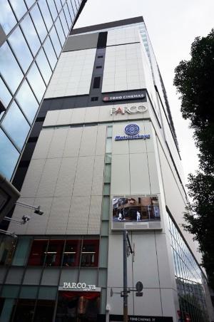 「上野フロンティアタワー」(台東区上野3-24-6)の1~6階が「PARCO_ya(パルコヤ)」。地下1階は大丸松坂屋百貨店、7~10階はTOHOシネマズが入る