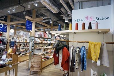 同施設の地下1階は、隣接する松坂屋上野店本館地下1階とつながる「松坂屋上野店」。上野が好きな女性のコミュニティサイト「上野が、すき。」と連携したリアルショップ「上野が、すき。ステーション」もオープン
