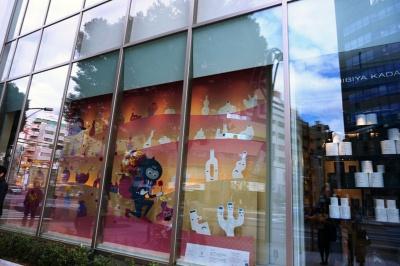 1階に出店する老舗生花店「日比谷花壇」が手がける、中央通り沿いにあるディスプレースペース。数々のパルコの広告を手掛けたクリエイティブディレクターの箭内道彦氏が准教授を務める東京藝術大学の学生と一緒に、アート×植物の作品をディスプレーする