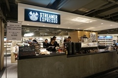 """""""世界一のカフェラテを提供する""""がテーマのカフェスタンド「ストリーマーエスプレッソ」(6階)"""