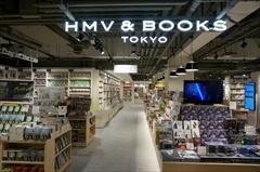 「HMV&BOOKS TOKYO」。独自の視点で分類された書籍が24~25万タイトル、CD5万タイトル、雑貨4~5万種類、計約35万アイテムを販売している