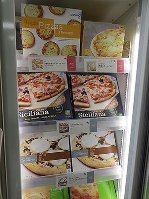 レンジで温めて食べられるピザもある