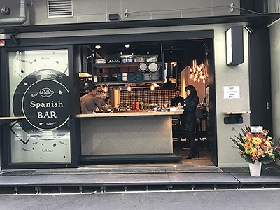 スペインバル「Caldo NAKAMEGURO(カルド ナカメグロ)」はスペイン雑炊「シーフードミックス・カルドソ」(2200円)が看板メニュー