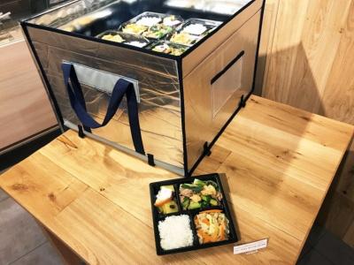 ケータリング弁当「オフィスでタニタ食堂」(1食880円)。月決め契約で1事業所あたり50食から注文できる
