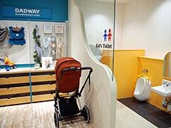 フードコート奥にはベビー用品専門店「ダッドウェイ」とコラボした「おむつ替えキッズトイレスペース」を設置。小さな子供連れにはうれしいサービスが充実