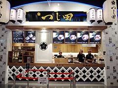 東京の人気ラーメン店「つじ田」はつけ麺が自慢