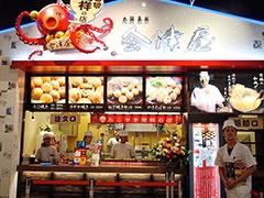 たこ焼き発祥の老舗「会津屋」。新業態の同店では牛すじ焼や焼きそばも販売