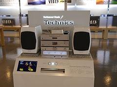 値札、POPはどこ? ヤマダ電機「Concept LABI TOKYO」はここが新しい(画像)