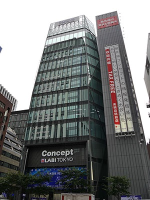 東京駅八重洲中央口前にオープンした「Concept LABI TOKYO」