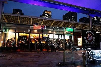 2016年12月1日にオープンした「常陸野ブルーイング・ラボ Tokyo Station」(千代田区丸の内 1-9-1 グランルーフ2階 ペデストリアンデッキ)。営業時間は11~23時。無休。2015年1月にオープンした神田万世橋の直営ビアバー「常陸野ブルーイング・ラボ」に続く都内2号店となる