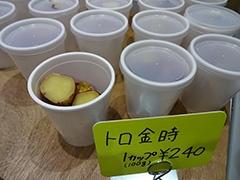 岩手県のサツマイモ農家が手がけた焼き芋店「黄金甘藷」。糖度が高く軟らかいサツマイモを使用し、クリームのようにきめ細かく滑らかな食感に驚いた