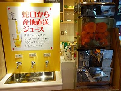 愛媛県の果物を使ったジェラートとナチュラルジュース専門店「スマイル&スウィーツ」(1階)にはみかんジュースが出てくる蛇口がある