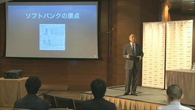 発表会のスライドでもサイエンスマガジン誌に掲載されたCPUの拡大写真を使用した。同社発表会の中継動画から