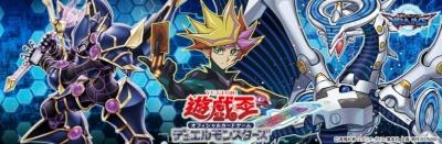『遊戯王オフィシャルカードゲーム』 (C)高橋和希 スタジオ・ダイス/集英社 企画・制作/KONAMI