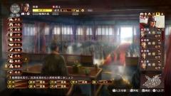 『三國志13 with パワーアップキット』(C)2016-2017 コーエーテクモゲームス All rights reserved.
