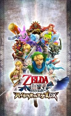 『ゼルダ無双 ハイラルオールスターズDX』(C)Nintendo(C)コーエーテクモゲームス All rights reserved. Licensed by Nintendo