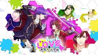 『LOVE☆スクランブル』。ボルテージの「恋愛ドラマアプリ」シリーズの人気イケメンキャラクターが登場するパズルゲーム。異世界を舞台に、プレーヤーはメーンストーリーを進めながら、パズル操作でモンスターを倒し、イケメンたちと協力して世界平和を取り戻す――
