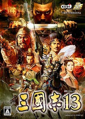 『三國志13』 (C)2016 コーエーテクモゲームス All rights reserved.