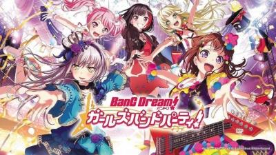 『バンドリ! ガールズバンドパーティ!』(iOS/Android、配信中)