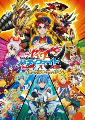 『フューチャーカード バディファイト』日本では2018年4月よりアニメ新シリーズが放送開始予定 (C) 相棒学園2018/テレビ愛知