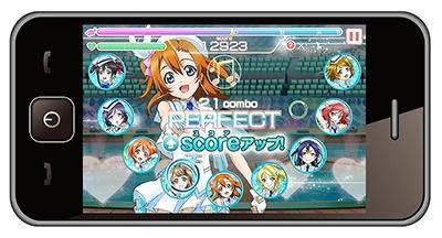 「ラブライブ!スクールアイドルフェスティバル」(iOS/Android、配信中)