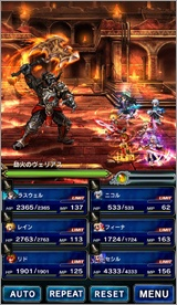 『FINAL FANTASY BRAVE EXVIUS』<br>対応:iOS/Android<br>配信日:配信中<br>価格:アイテム課金型(基本プレー無料)<br>(C)2016 SQUARE ENIX CO., LTD. All Rights Reserved. Developed by gumi Inc.<br>Illustration/ (C)2014,2015 YOSHITAKA AMANO