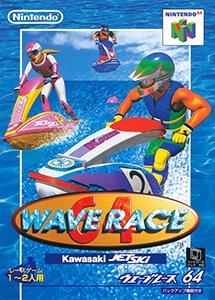 『ウエーブレース64』<br>(C)1996,1997 Nintendo