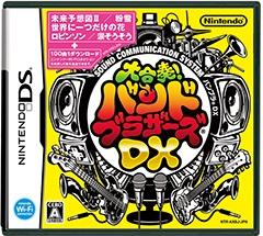 『大合奏!バンドブラザーズDX』<br>(C)2004-2008 Nintendo